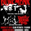 DNC-Novembar