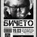 bicheto_live_2015_poster