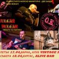 O.E. vulgar bulgar poster