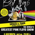 poster_BritFloyd