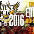 Kavarna 2016 Early-Birds-New-Promo