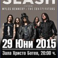 poster_SLASH_2015