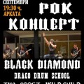 Live Arkata black diamond