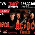 ac dc tribute THEROCK JOY