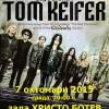 tom keifer poster concert 2015