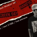 Green Day, The Offspring & Rancid