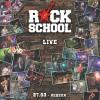 RockSchool-concert-poster3