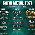 SOFIA METAL FEST 2016 - FINAL-1