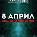 SOFIA METAL FEST 2016_kickoff