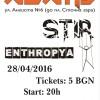 S.T.I.R.-ENTHROPYA
