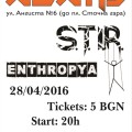 S.T.I.R.-ENTHROPYA