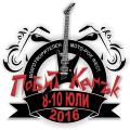 pobit kamak logo 2016