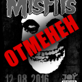 poster-misfits-canceled
