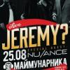 Jeremy_Maimunarnika_Concert