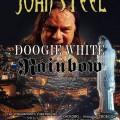 doogie white haskovo