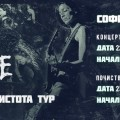 grimaze fbcover-mzct-sofia-02