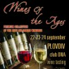 Wines of the Ages_ORG with activity
