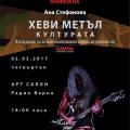 poster-predstawqne-01