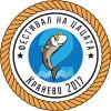 caca_fest_logo_2017 copy