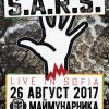 SARS_Maimunarnika_2017_poster_web