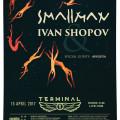 Smallman_NewVideoPromo_Poster