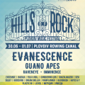 hills of rock Poster NEW-Announcement