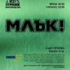 Mlyk at Stroeja_Poster A3_preview