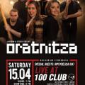 Oratnitza_100Club