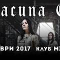 Lacuna Coil @Mixtape 5, November 17 2017