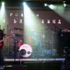 barabi blues band - bugi