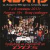 adams07112017