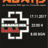 adams17112017