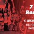 rockschool fb_cover