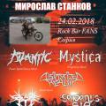 news_Fans_za_Miro_poster_v01