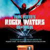 R1R_10 godini roger waters