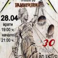 hammerhead reload 2804