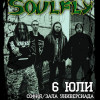 Soulfly_poster_Sofia2018