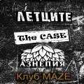 letcite-the case- aznepia