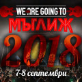 we are going WAGTM_FB Event 2018