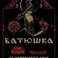 Batushka All Bands Poster BG