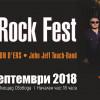 green rock fest 2018
