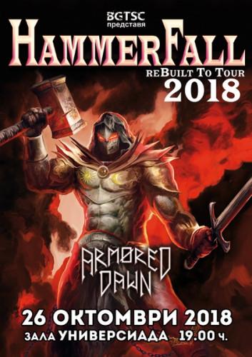 HAMMERFALL HF20181026BG1 (1)