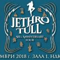 jethro tull - 17.10.2018