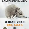 Dream Theater POSTER 50 70 small_web