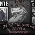 летцитепромоклип21-12-2018
