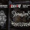 shambless_gig