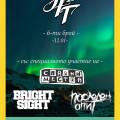JFT concert poster