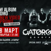 CatorgaEventFlyer28Mart_Preview