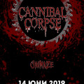 CANNIBAL CORPSE + Support CC20190614BG