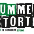 SUMMER DISTORTION SD logo